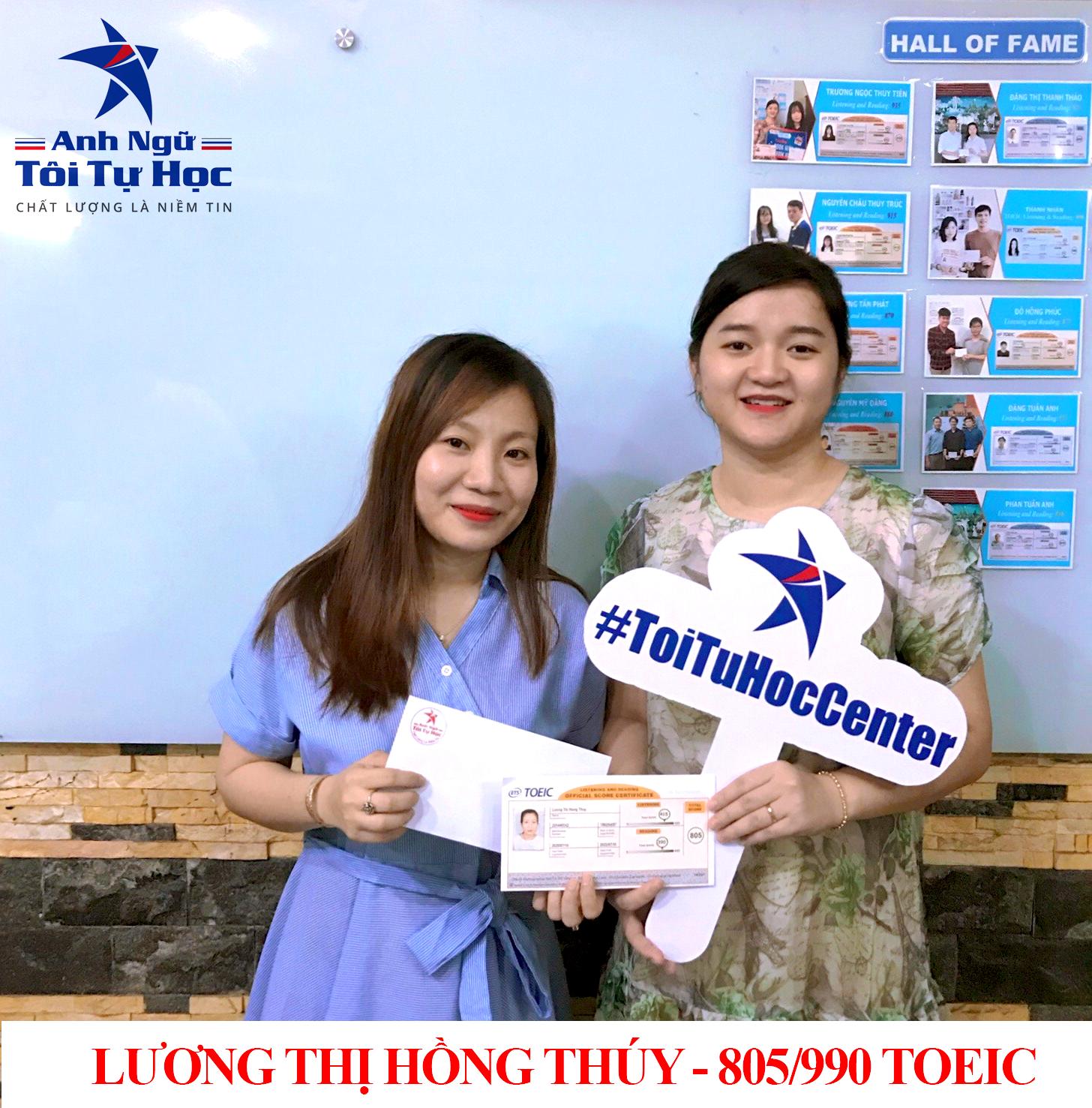 Hồng Thúy<br/> <span style=